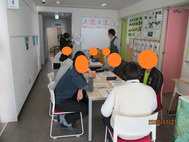 第5回 金融教室