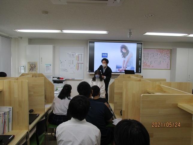 職業講話(1)