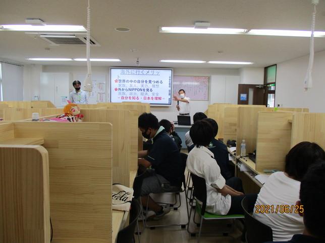 職業講話(2)「海外勤務の経験」